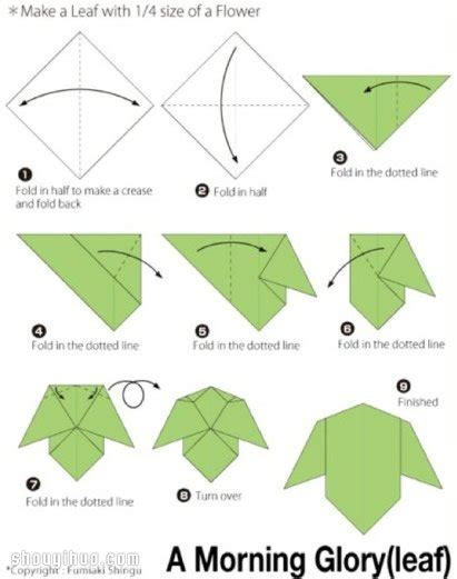 How To Make A Paper Pop Gun - 折纸牵牛花的折法 手工折纸喇叭花折法图解 手艺活网