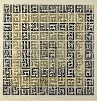 islamic pattern generator 1000 images about islamic art on pinterest arabic