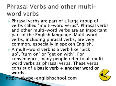 multi word verb