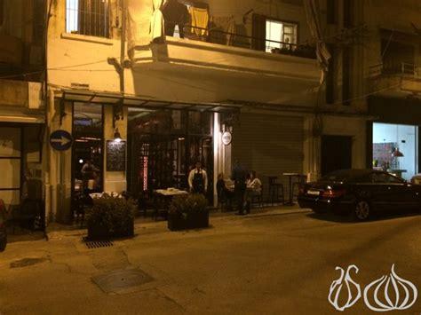 prune restaurant prune restaurant beirut lebanon01