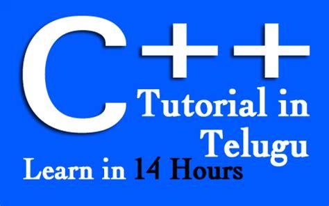 html tutorial videos in telugu c programming tutorial in telugu learn step by step in