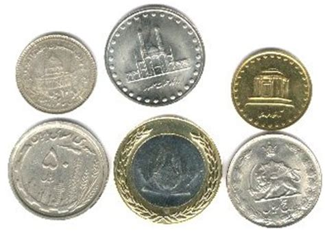 Types Of Medals Coins Of Iran