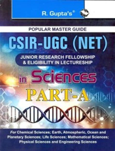csir exam pattern for engineering sciences best books for engineering science i am preparing for jrf