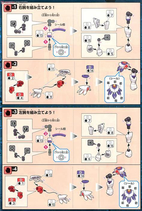 Lbx Achilles Ii lbx achilles ii plastic model images list