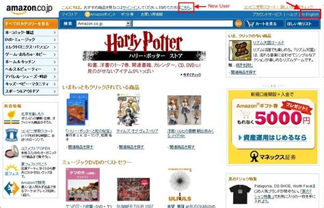 amazon home amazon japan but you can t read japanese plog