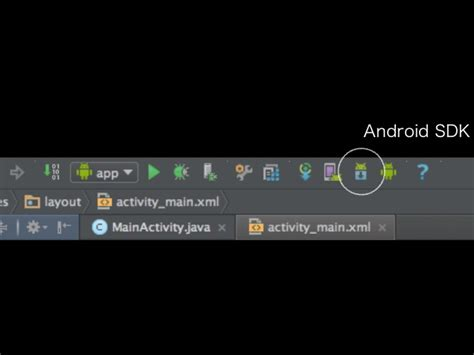 29 how to play video in android studio videoview つ部 android studio 勉強会 12 7