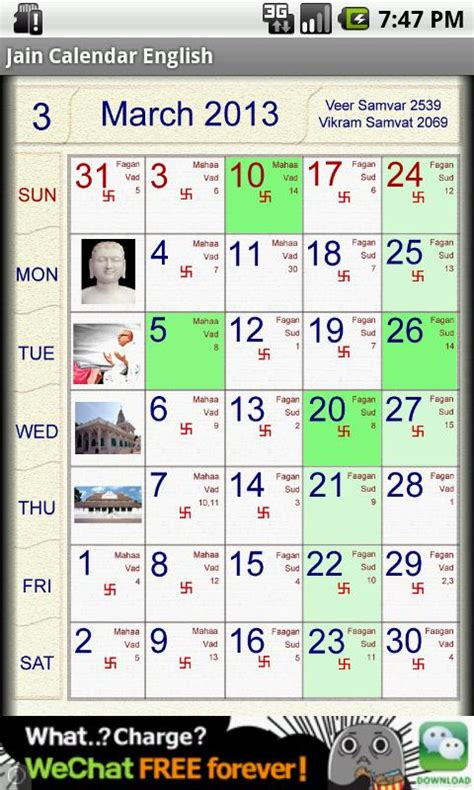 jain calendar english android apps on google play