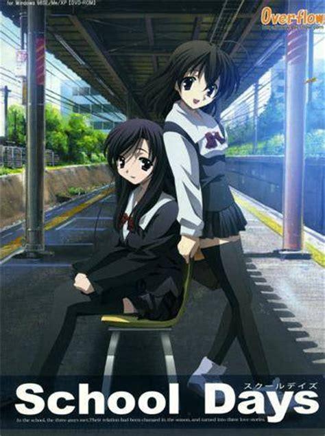 anime school days game jeu vid 233 o school days pc manga news