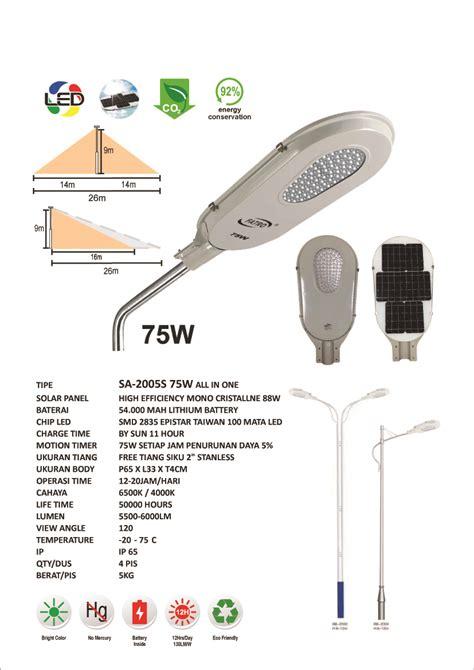 Pju Led Solar Cell All In One All Items jual lu jalan led jual pju solar integrated all in one 75 watt