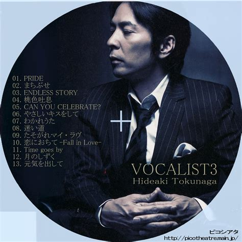 Dvd Vocalist 2cd 徳永英明 vocalist3