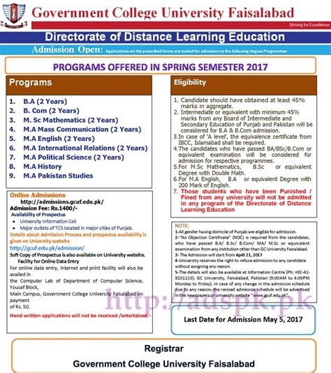Distance Learning Mba In Pakistan by Gcuf New Admission Open 2017 Directorate Of Distance