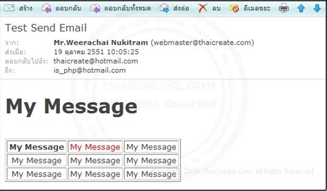 tutorial php send email php sending email ส งอ เมล ภาษาไทย ก บ html format thai