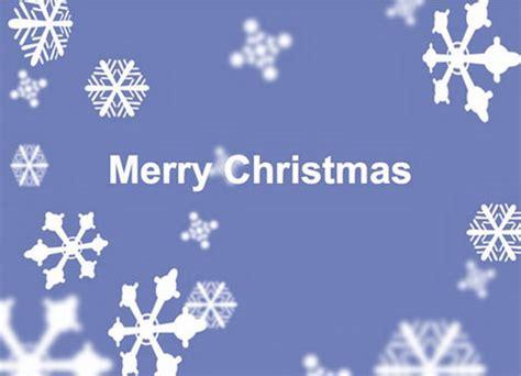 printable christmas cards hative