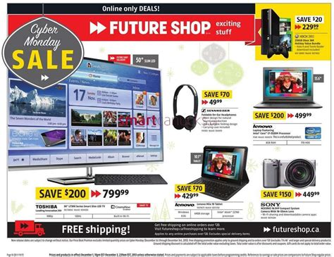future shop cyber monday flyer december 1 to 3