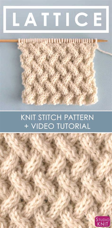 knitting tutorial website how to knit the lattice cable stitch pattern with video