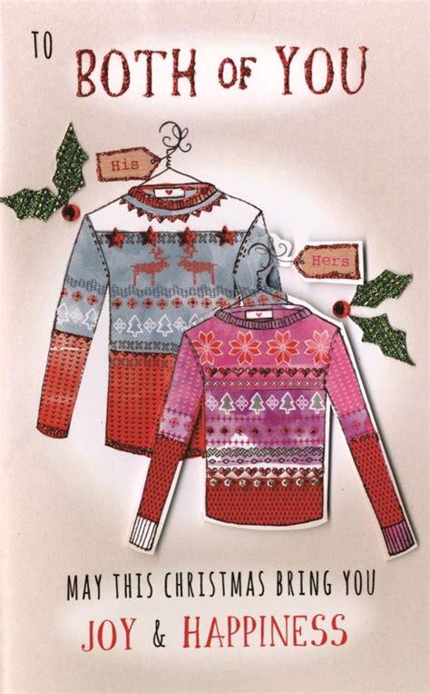 embellished christmas card cards