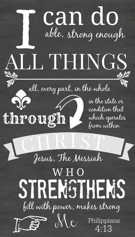 PHILIPPIANS 4:13 PRINTABLE ART - StoneGable