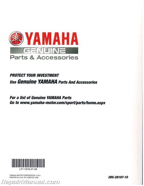 yamaha boat engine communication error 2014 2018 yamaha xtz1200e super tenere motorcycle service