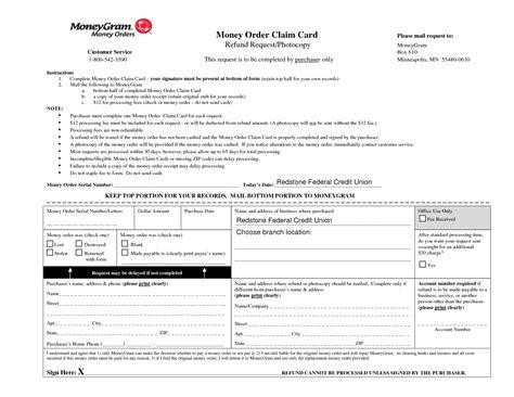 best photos of money refund forms refund request form
