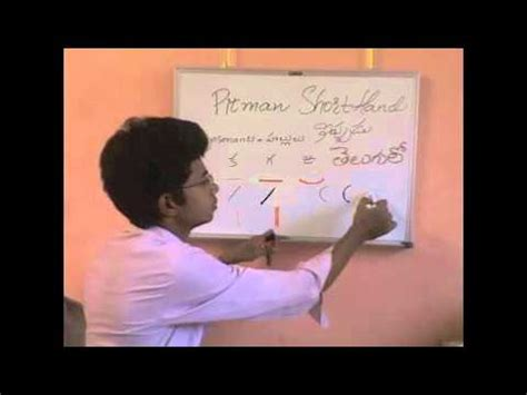 pitman shorthand   telugu youtube