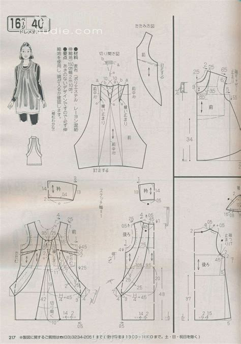 japanese grammar pattern 1000 images about japanese sewing on pinterest sewing