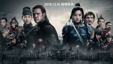 sinopsis ex film china my digital paper the great wall film quot sisi lain dari