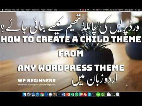 wordpress tutorial in urdu youtube complete wordpress tutorial series how to create a