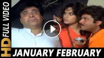 biography of movie ghar ho to aisa january february mohammed aziz asha bhosle ghar ho to