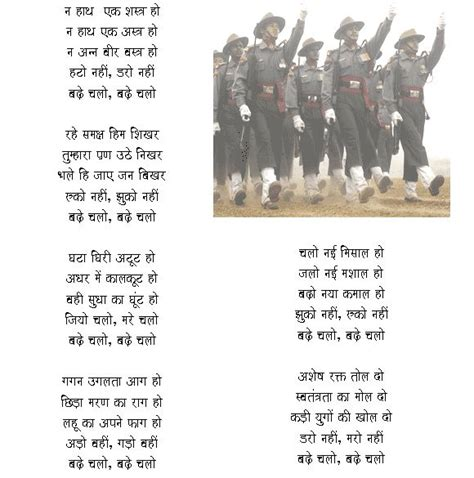 st images about poems on poems poem on indian unique culture in best culture 2017 51 B
