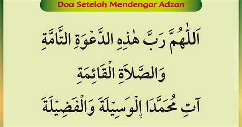 download mp3 adzan entong mnctv download doa mendengar adzan dan setelah adzan sunnah