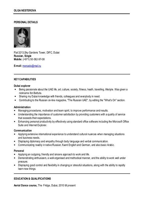 Resume Templates In Uae Olga Nesterova Cv