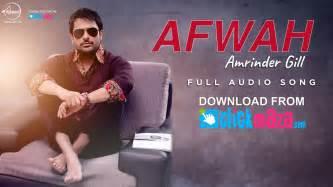 New Punjabi Songs 2016 20 Afwah Amrinder Gill Punjabi Song Free