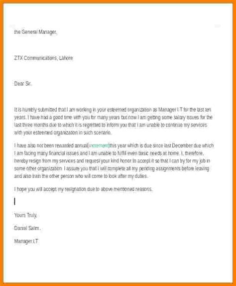 sle of resignation letter 7 resignation letter due to less salary sales slip template 1595