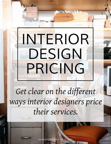 interior design pricing capella kincheloe