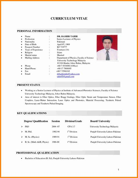 Sle Of Internship Resume In Malaysia 7 Sle Of Resume Malaysia Buyer Resume