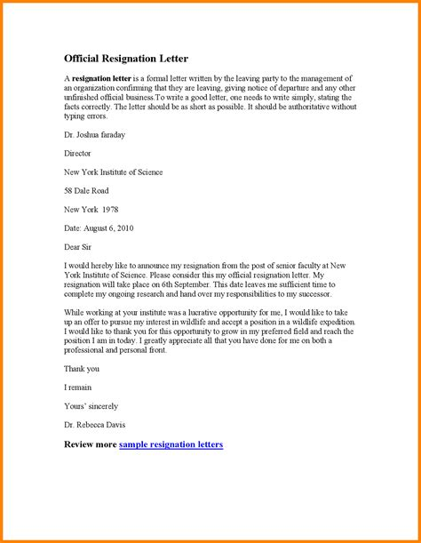 Resignation Letter Quitting Today 9 Resignation Letter Effective Today Sle Farmer Resume