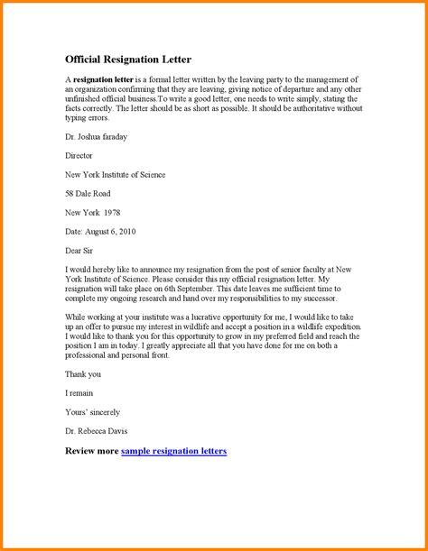 9  resignation letter effective today sample   farmer resume