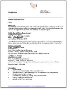 Over 10000 CV and Resume Samples with Free Download: I