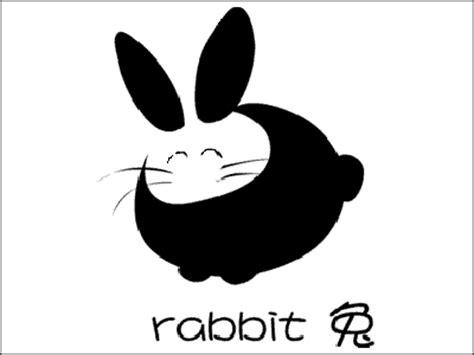 new year horoscope for rabbit new year 2011 random high fives