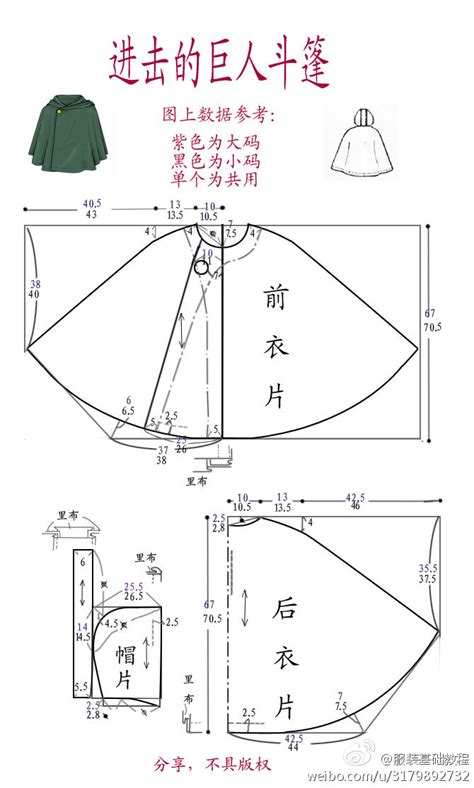 sewing pattern offers clothing basics tutorial in japanese but these