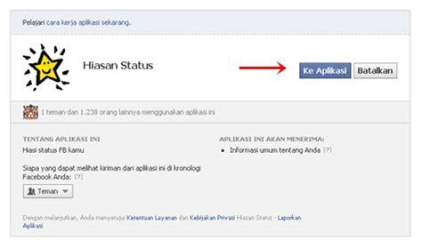 membuat page facebook lebih menarik membuat status facebook lebih unik menarik tutorial blogz