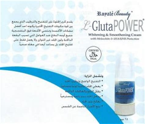 Gluta Lotion Kw shop for electronics phones computers clothing
