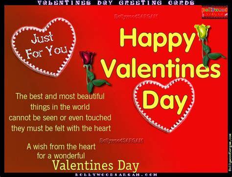 valentines day statuses valentines day 2015 whatsapp status msg sms