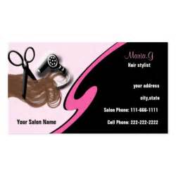 hair salon business cards templates free hair salon businesscards business card template zazzle
