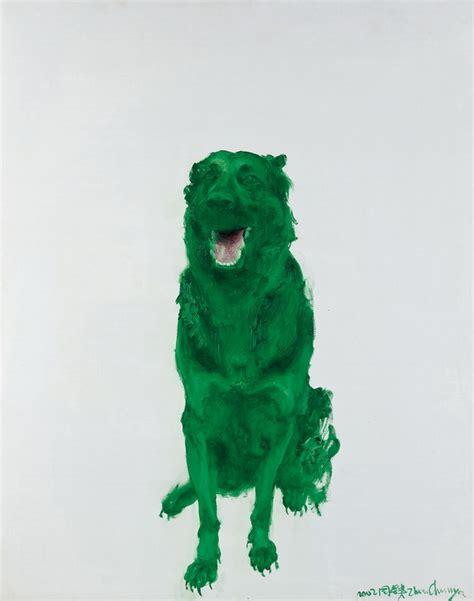 zhou chunya green dog 230 295k 230k