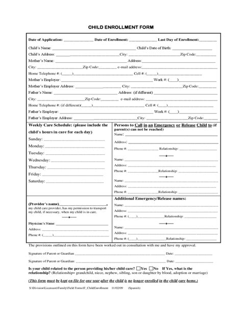 child care employment application template child care application for enrollment free