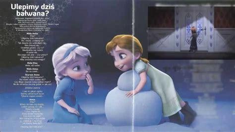 do you want to build a snowman frozen favor bag toppers frozen do you want to build a snowman youtube