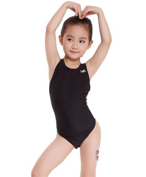 children swimwear one swimsuit baby