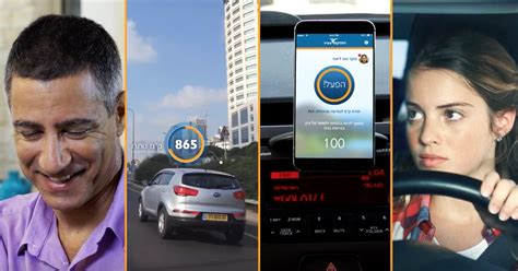 best car maintenancegas mileage app wp7 introduces pay as you drive insurance in israel