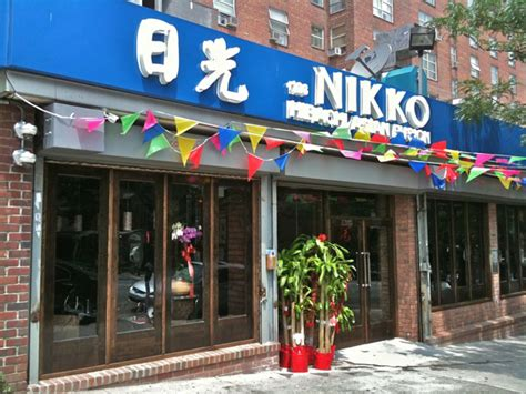 Nikko Nyc | for some of the best hibachi in nyc head uptown to nikko